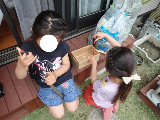 f:id:mochikichi-blog:20200525135001j:plain