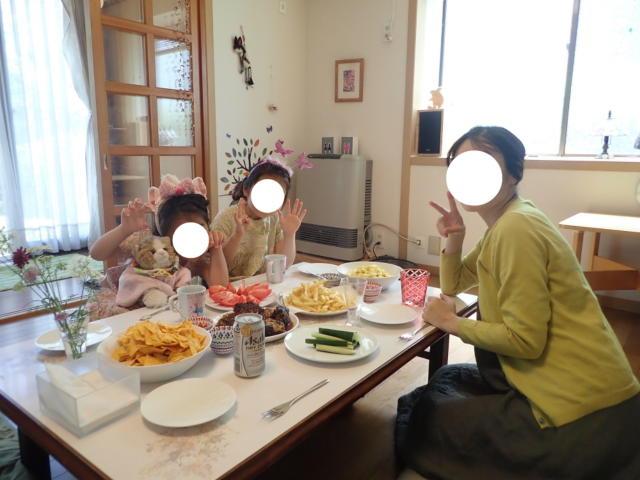 f:id:mochikichi-blog:20200525163131j:plain