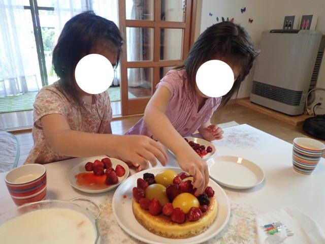 f:id:mochikichi-blog:20200525163143j:plain