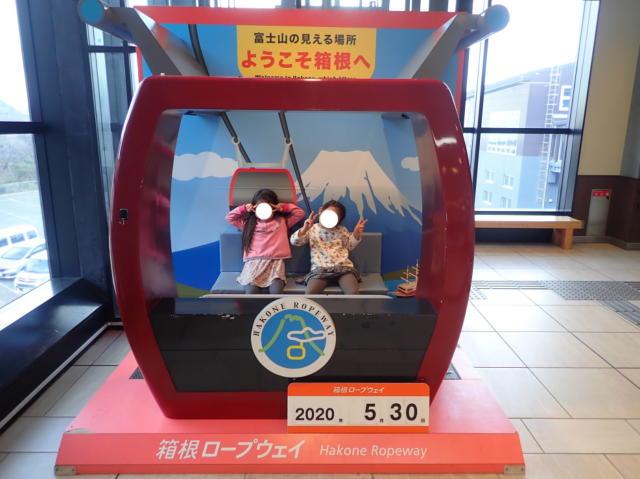 f:id:mochikichi-blog:20200530213351j:plain