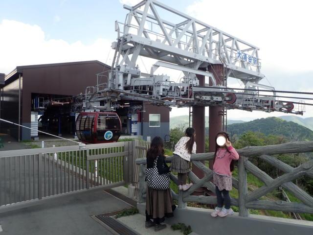 f:id:mochikichi-blog:20200530213356j:plain