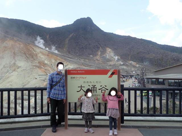 f:id:mochikichi-blog:20200530213400j:plain