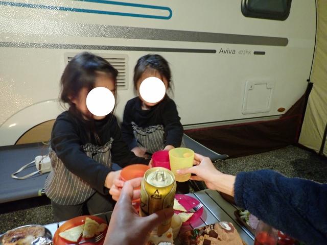 f:id:mochikichi-blog:20200609164809j:plain