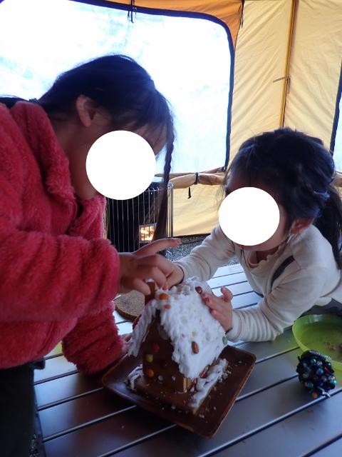 f:id:mochikichi-blog:20200610100122j:plain