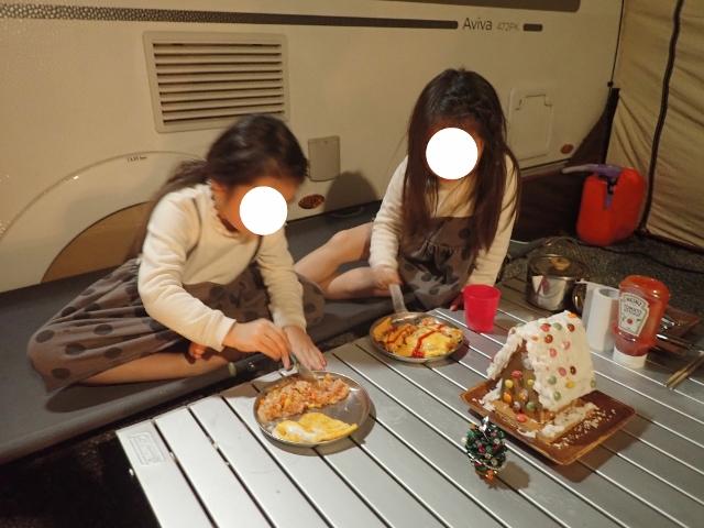 f:id:mochikichi-blog:20200610100155j:plain