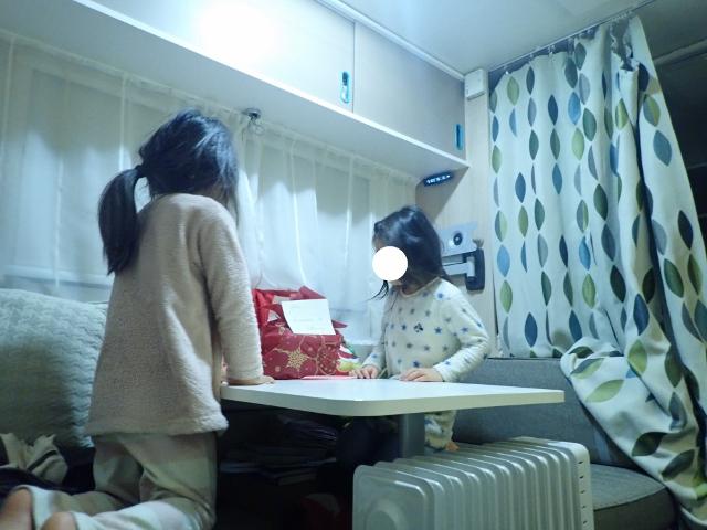 f:id:mochikichi-blog:20200610100206j:plain