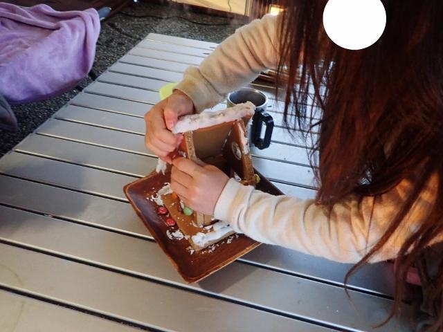 f:id:mochikichi-blog:20200610210838j:plain