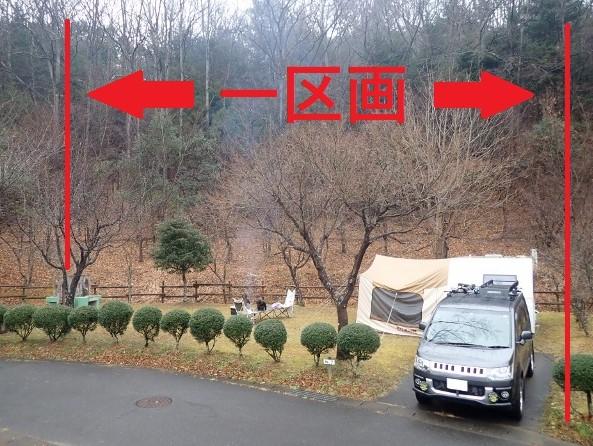 f:id:mochikichi-blog:20200610214147j:plain