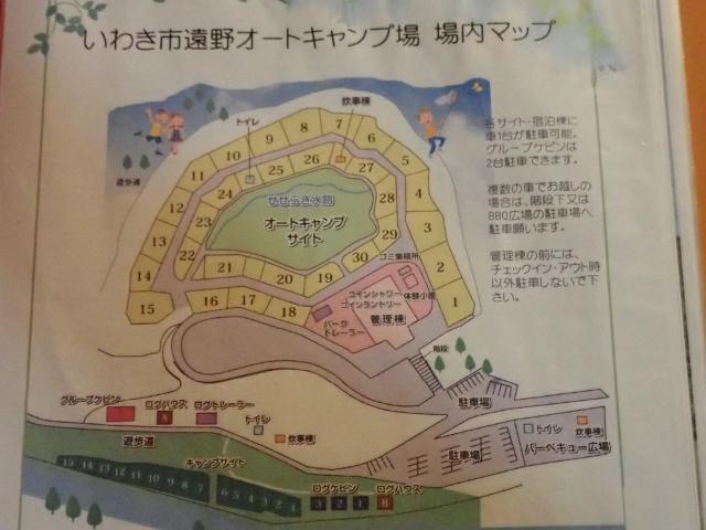f:id:mochikichi-blog:20200610214152j:plain