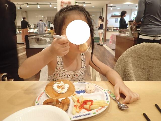 f:id:mochikichi-blog:20200610220848j:plain