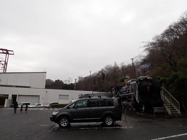 f:id:mochikichi-blog:20200610223549j:plain