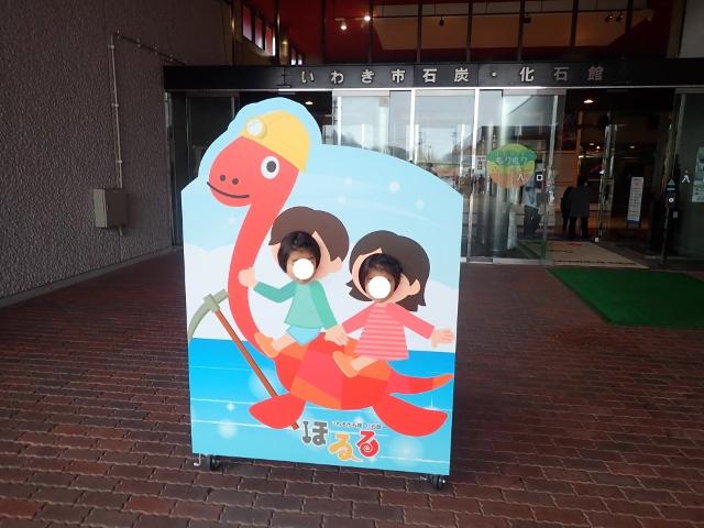 f:id:mochikichi-blog:20200610223807j:plain