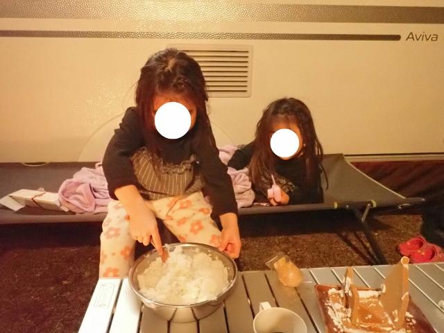 f:id:mochikichi-blog:20200610223945j:plain