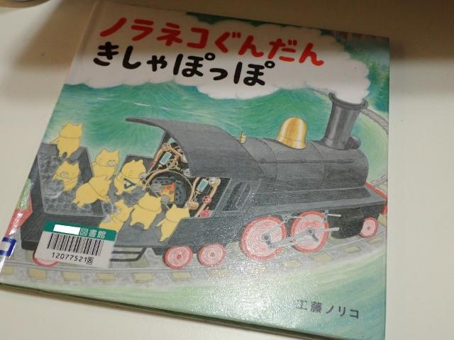 f:id:mochikichi-blog:20200610224004j:plain
