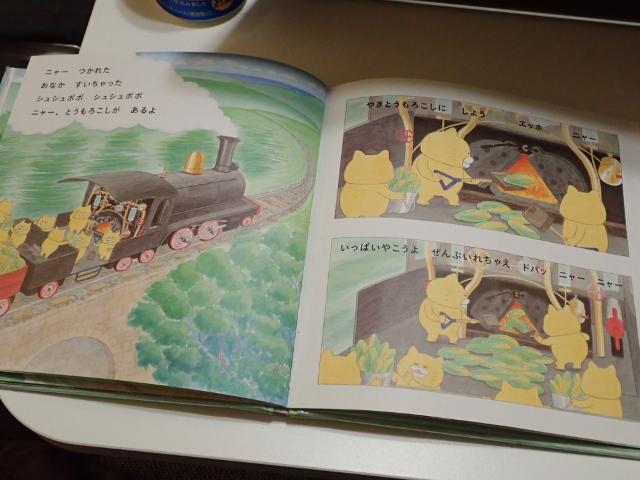 f:id:mochikichi-blog:20200610224009j:plain