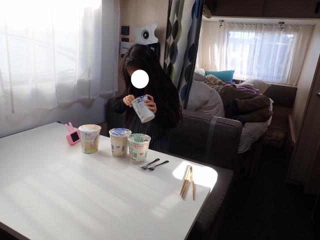 f:id:mochikichi-blog:20200610230240j:plain