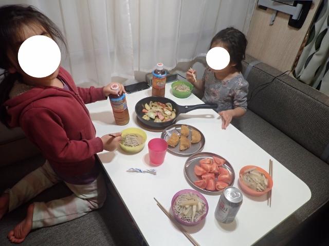 f:id:mochikichi-blog:20200610230312j:plain