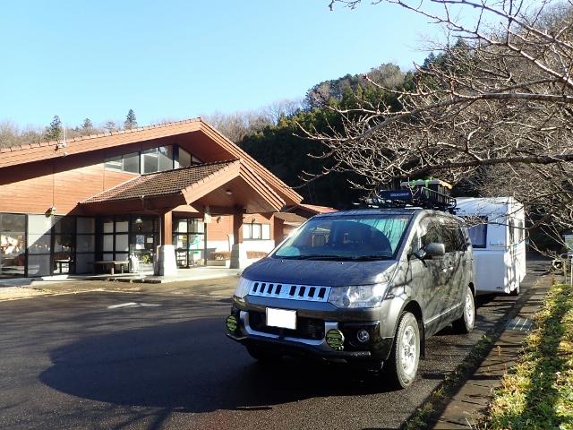 f:id:mochikichi-blog:20200610230356j:plain
