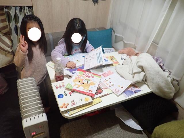 f:id:mochikichi-blog:20200611111204j:plain
