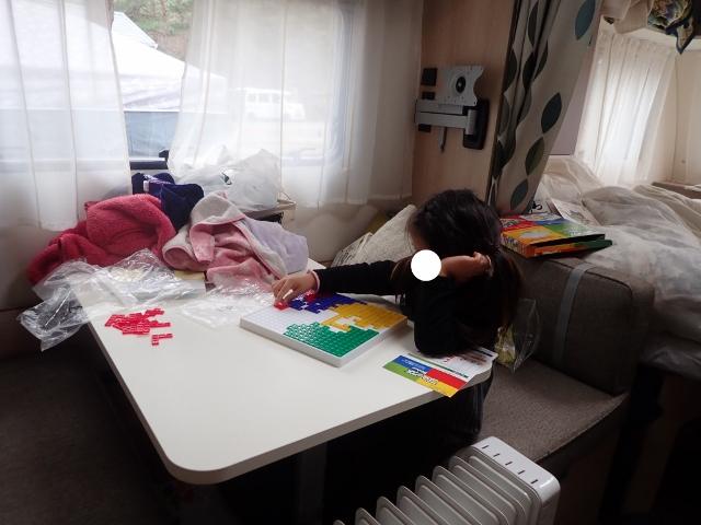f:id:mochikichi-blog:20200611111244j:plain