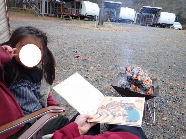 f:id:mochikichi-blog:20200611111330j:plain