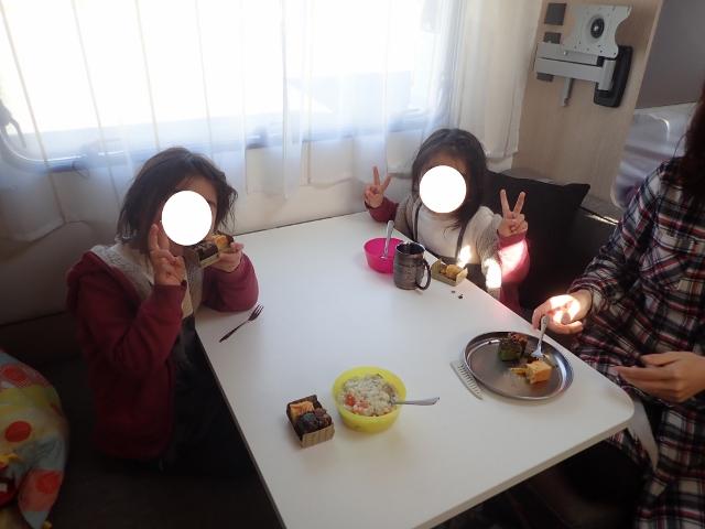 f:id:mochikichi-blog:20200611113124j:plain
