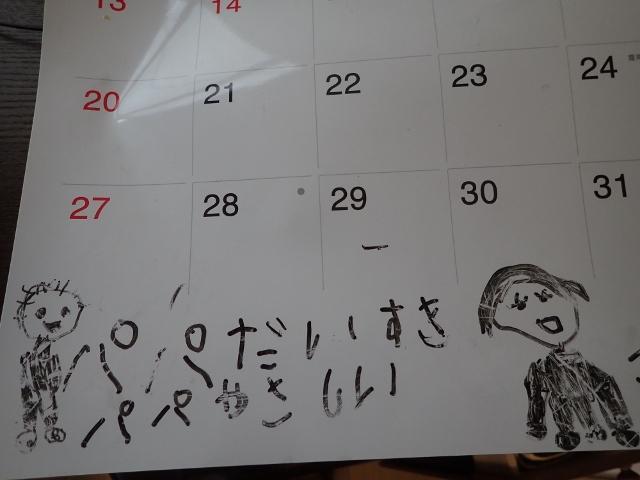f:id:mochikichi-blog:20200611135822j:plain