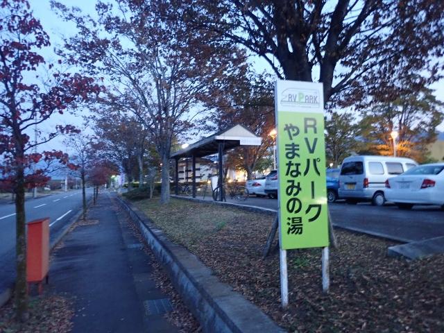 f:id:mochikichi-blog:20200611141220j:plain