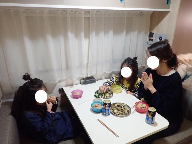 f:id:mochikichi-blog:20200611141224j:plain