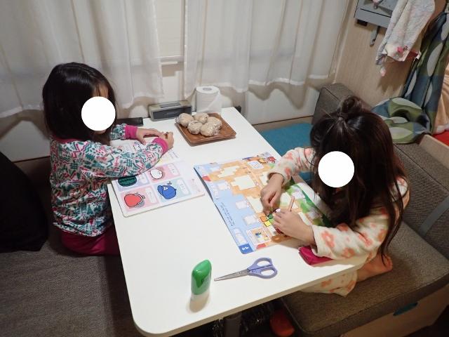 f:id:mochikichi-blog:20200611141235j:plain