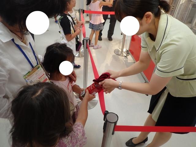 f:id:mochikichi-blog:20200611161602j:plain