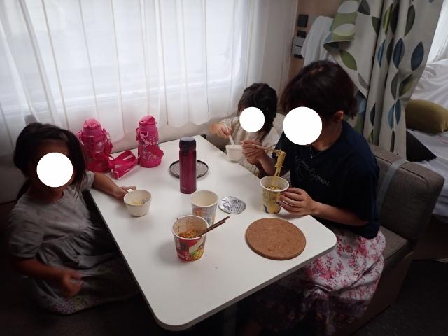 f:id:mochikichi-blog:20200611162926j:plain