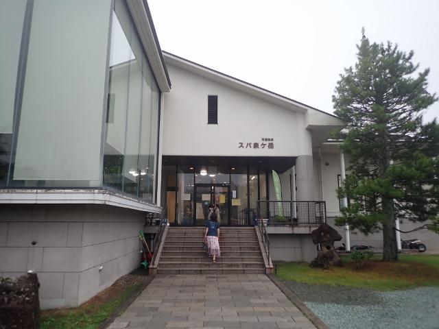 f:id:mochikichi-blog:20200611162940j:plain