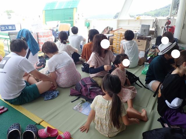 f:id:mochikichi-blog:20200611163704j:plain