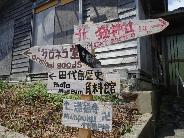 f:id:mochikichi-blog:20200611163755j:plain