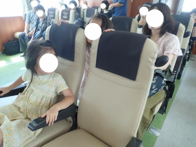 f:id:mochikichi-blog:20200611163900j:plain