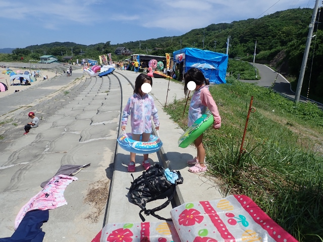 f:id:mochikichi-blog:20200611163917j:plain