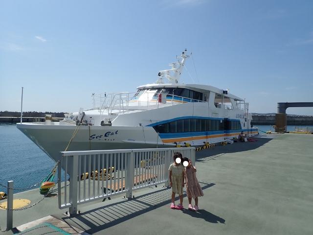f:id:mochikichi-blog:20200611164010j:plain