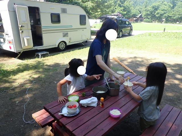 f:id:mochikichi-blog:20200611203829j:plain
