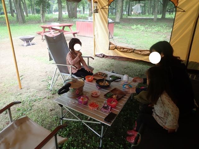 f:id:mochikichi-blog:20200611211433j:plain