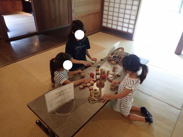 f:id:mochikichi-blog:20200611212640j:plain