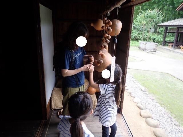 f:id:mochikichi-blog:20200611212858j:plain