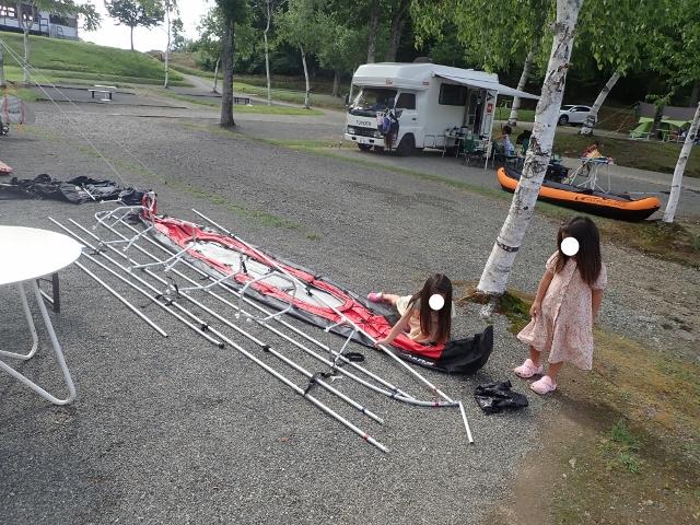 f:id:mochikichi-blog:20200611224017j:plain