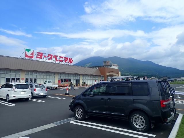 f:id:mochikichi-blog:20200612085424j:plain