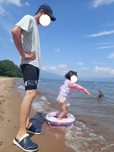 f:id:mochikichi-blog:20200612094612j:plain