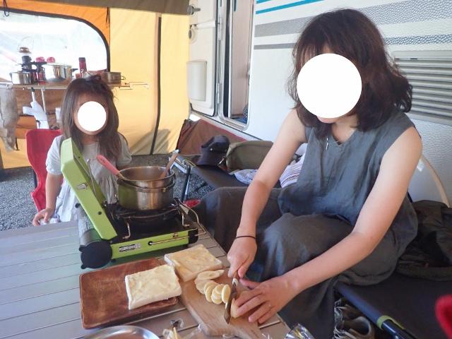 f:id:mochikichi-blog:20200612094629j:plain