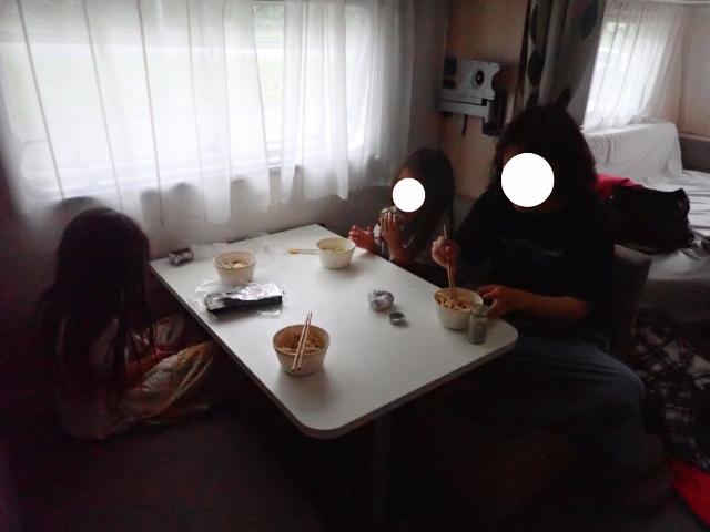 f:id:mochikichi-blog:20200612100340j:plain