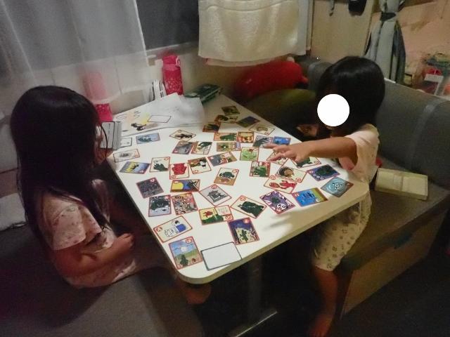 f:id:mochikichi-blog:20200612100407j:plain