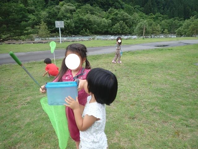 f:id:mochikichi-blog:20200612110038j:plain