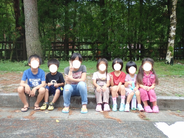 f:id:mochikichi-blog:20200612110109j:plain